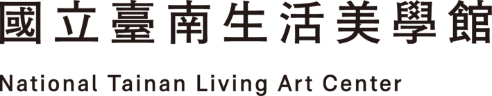National Tainan Living Art Center-logo